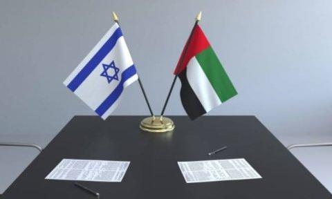 以色列与阿联酋搞合作比想象还要早,如今才建交已经不再遮遮掩掩
