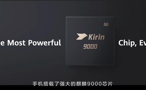 搭配全球首款5纳米5G SoC麒麟芯片 华为Mate40系堪称最强Mate
