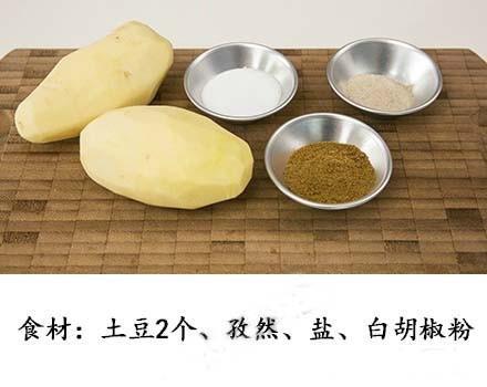 自制薯片(微波炉版)
