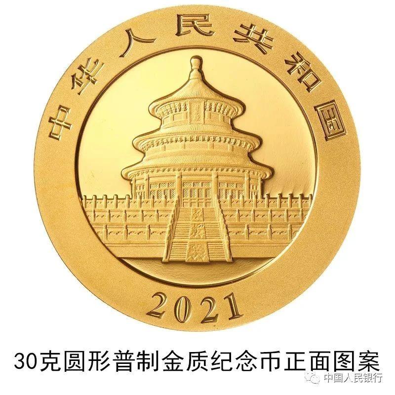 央行再发6枚纪念币,最高面值10000元,重1公斤!