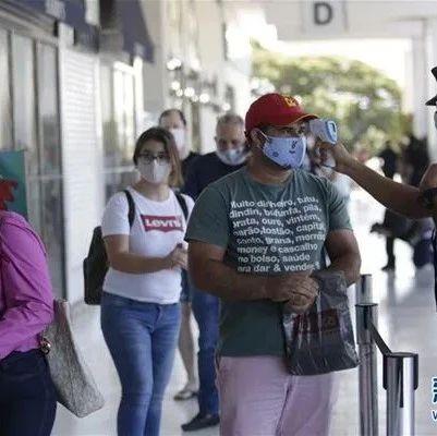 全球累计确诊超4527万!中国援助巴西第三批抗疫物资完成交接