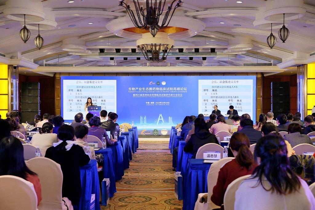 全国首个药物临床试验研究者协会在蓉成立