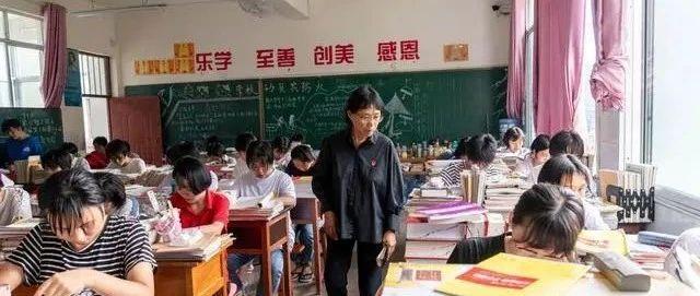 反对学生当全职太太后,张桂梅首发声