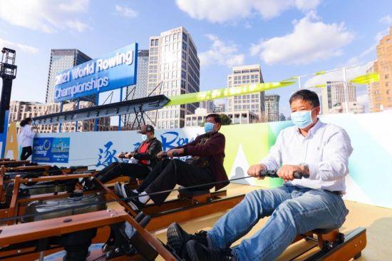 赛艇嘉年华活动在沪举行  为2021赛艇世锦赛造势