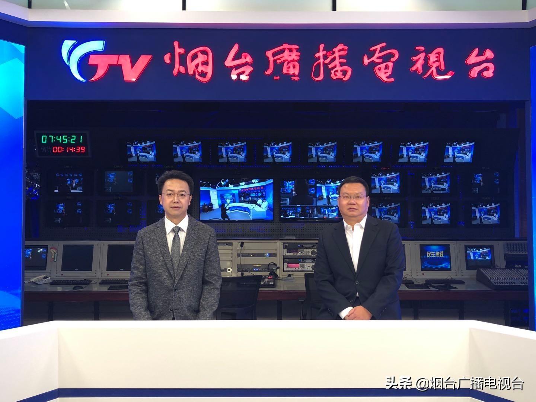 《民生热线》今日上线嘉宾:中国移动烟台分公司党委书记、总经理吕雪峰