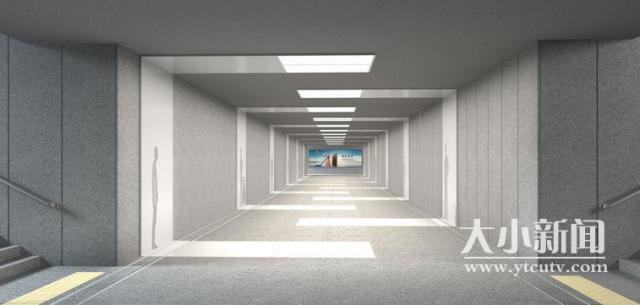 烟台开发区金沙江路两条人行过街隧道投入使用