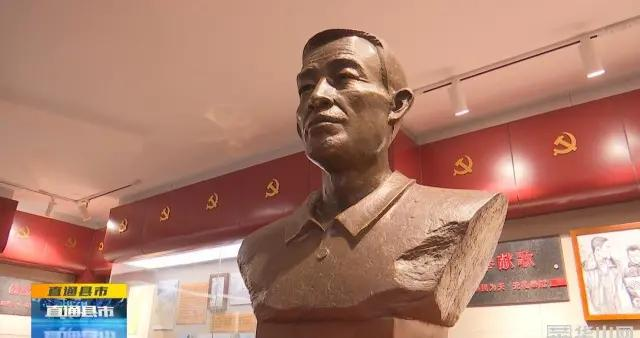 《直通县市》韩城首个省级党史教育基地挂牌