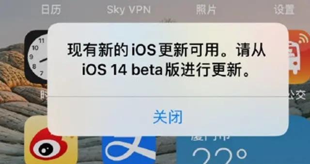 iOS 14.2 Beta 4再现弹窗bug 苹果尚未回应