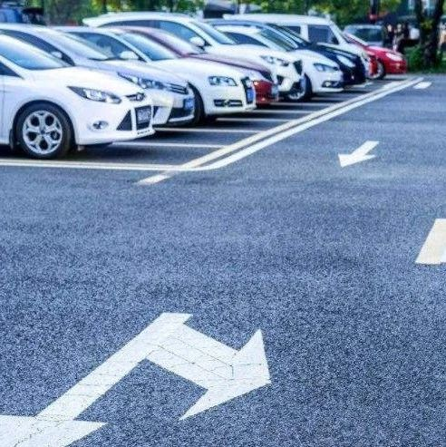 配备404个车位!|群力远大商圈拟建两处地下智能立体式停车场