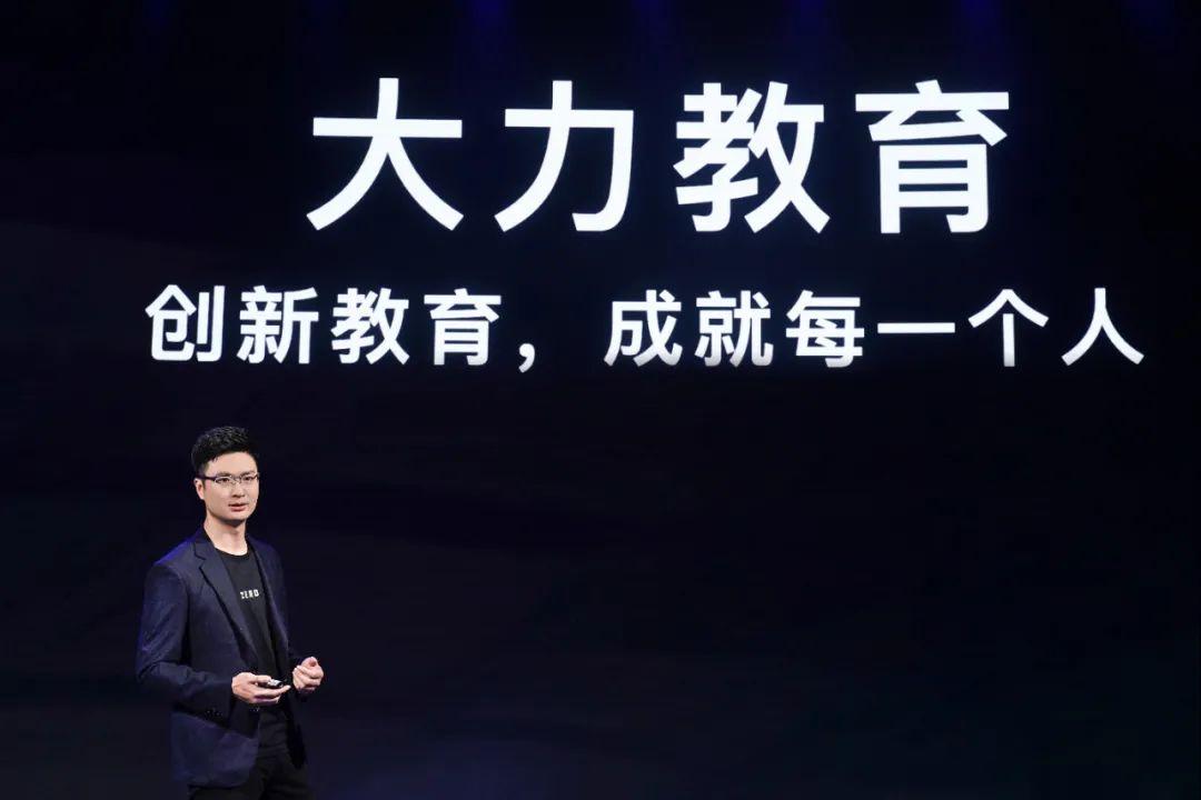 大力教育CEO陈林:字节跳动怎么做教育