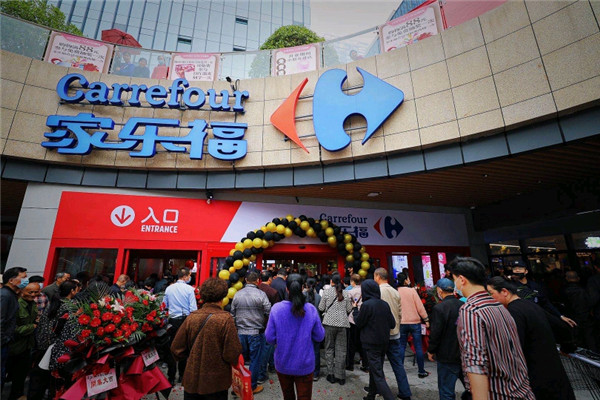 家乐福华中区首家精品超市亮相株洲