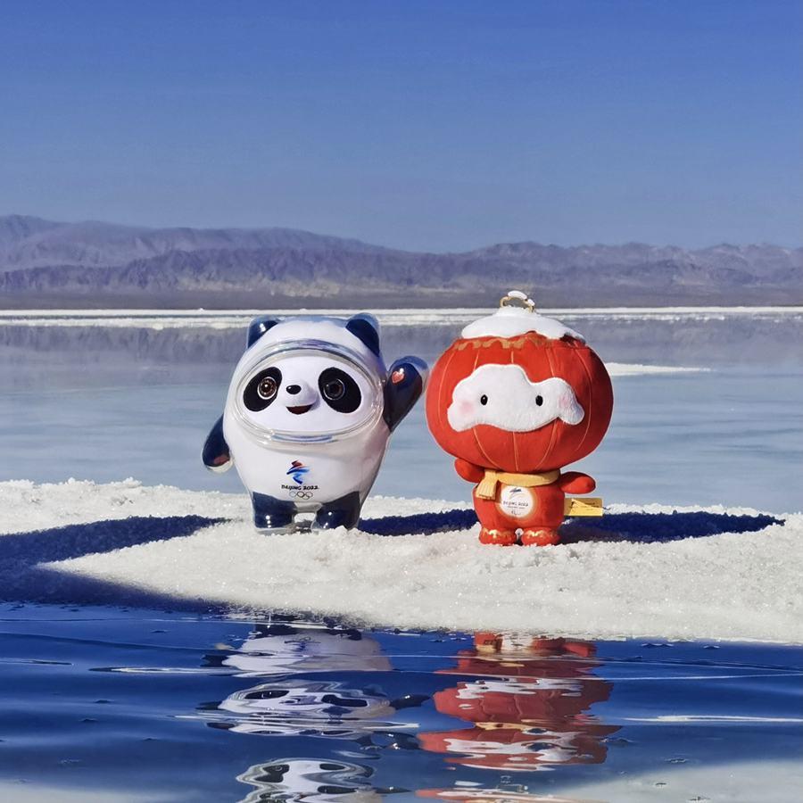 北京冬奥组委青海音乐采风活动圆满结束