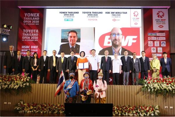 三站赛事总奖金350万美元 明年1月泰国开启超级羽毛球月