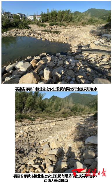 违法违规,南平市鳗鱼养殖行业粗放发展被环保督察通报