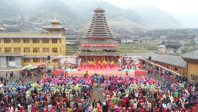 第23届湖南(南山)六月六山歌节唱响苗乡