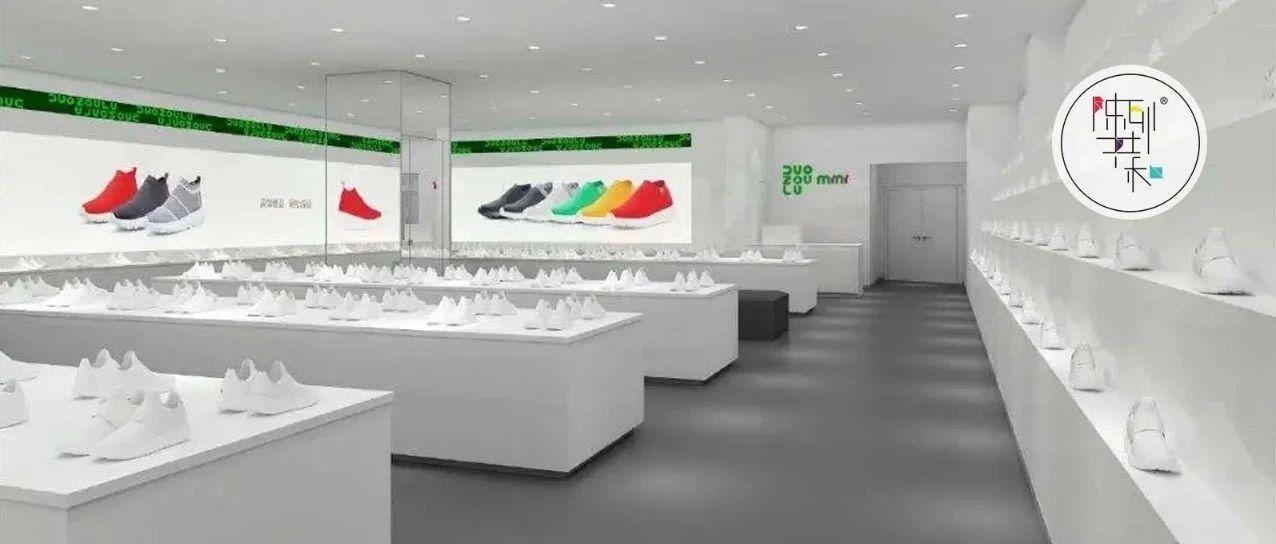 一个鞋店开得像苹果旗舰店,99块钱买3双,开遍北上广深
