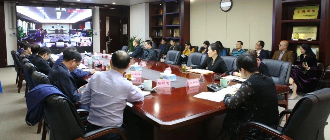 市卫健委党委召开领导干部会议,传达学习党的十九届五中全会精神