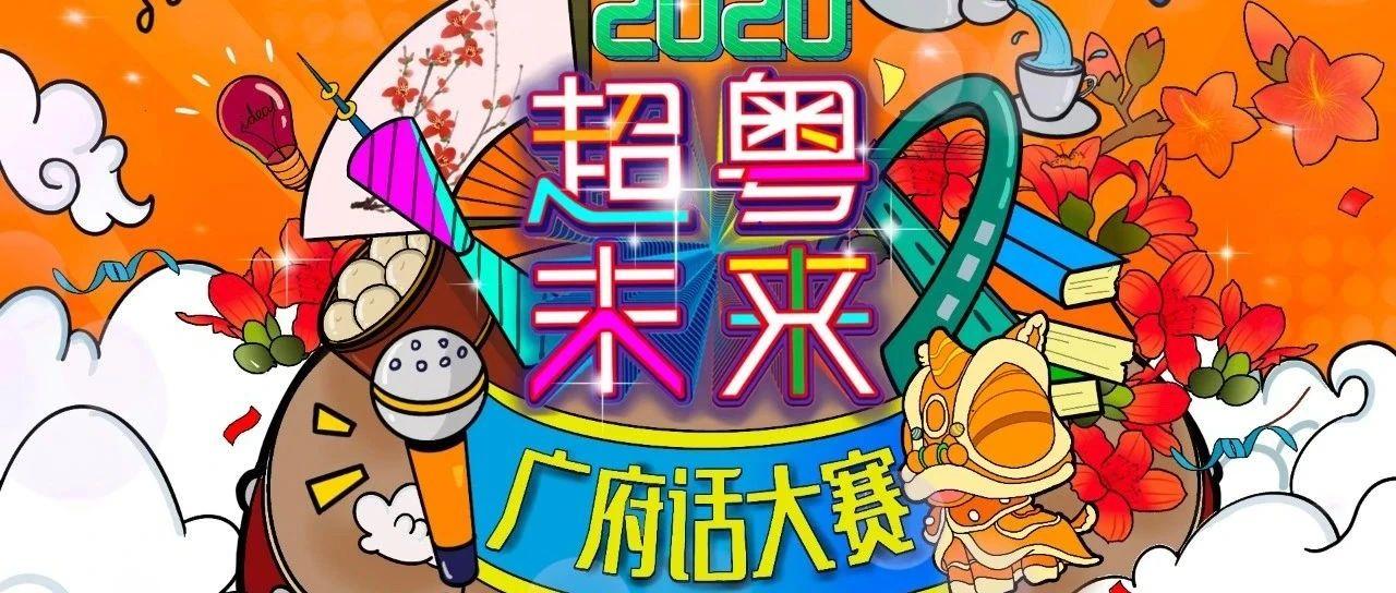 10月25日粤韵风华中奖名单