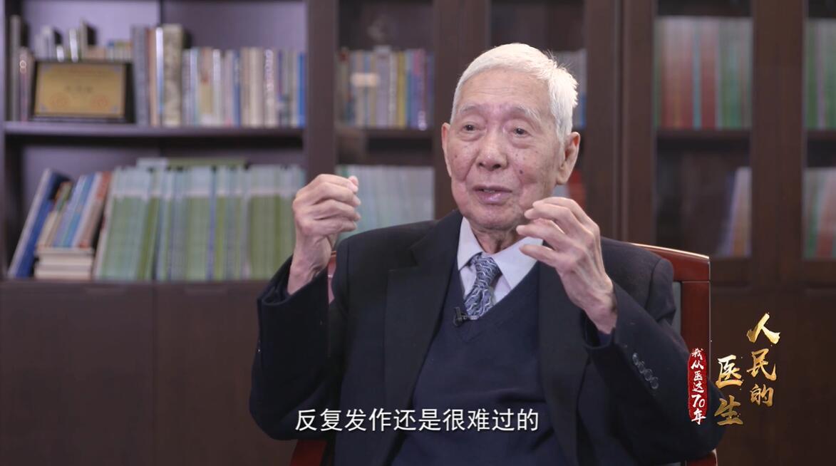 我国著名心血管病专家陈灏珠院士逝世