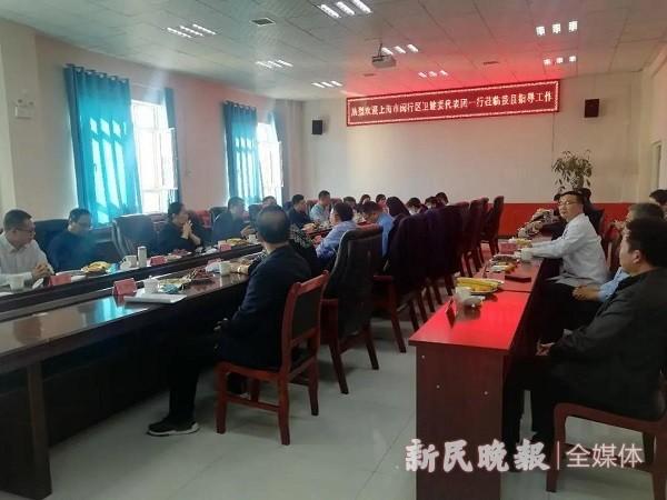 上海市闵行区卫健委专家代表团赴泽普县开展对口帮扶和考察工作