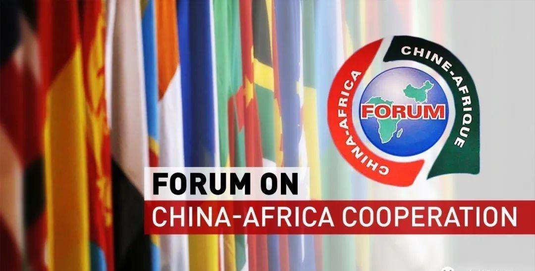 肯尼亚将主办中非媒体合作高层论坛