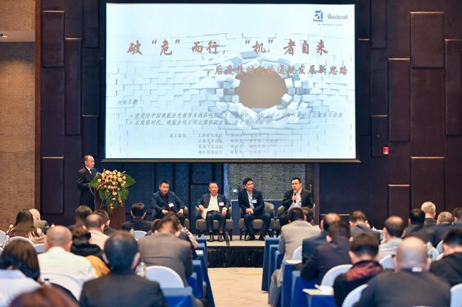 德事隆航空通航产业研讨会在长举行