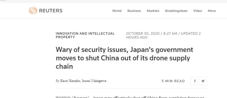 日本也要禁用中国产无人机?图片
