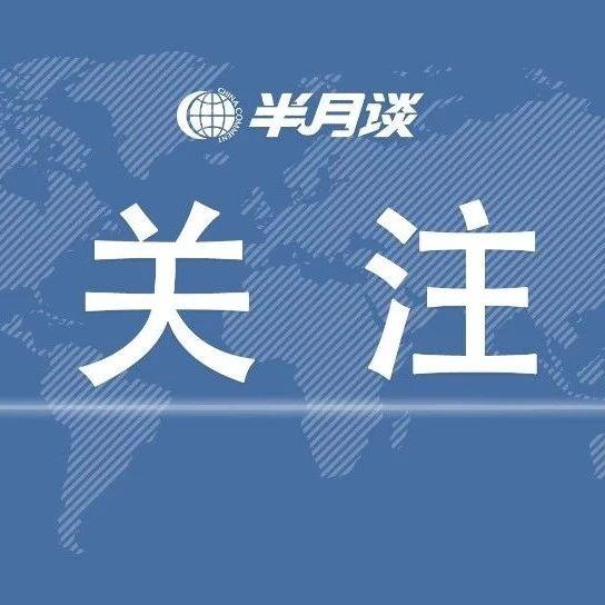 """国防部正告""""台独"""":不要自取灭亡!"""