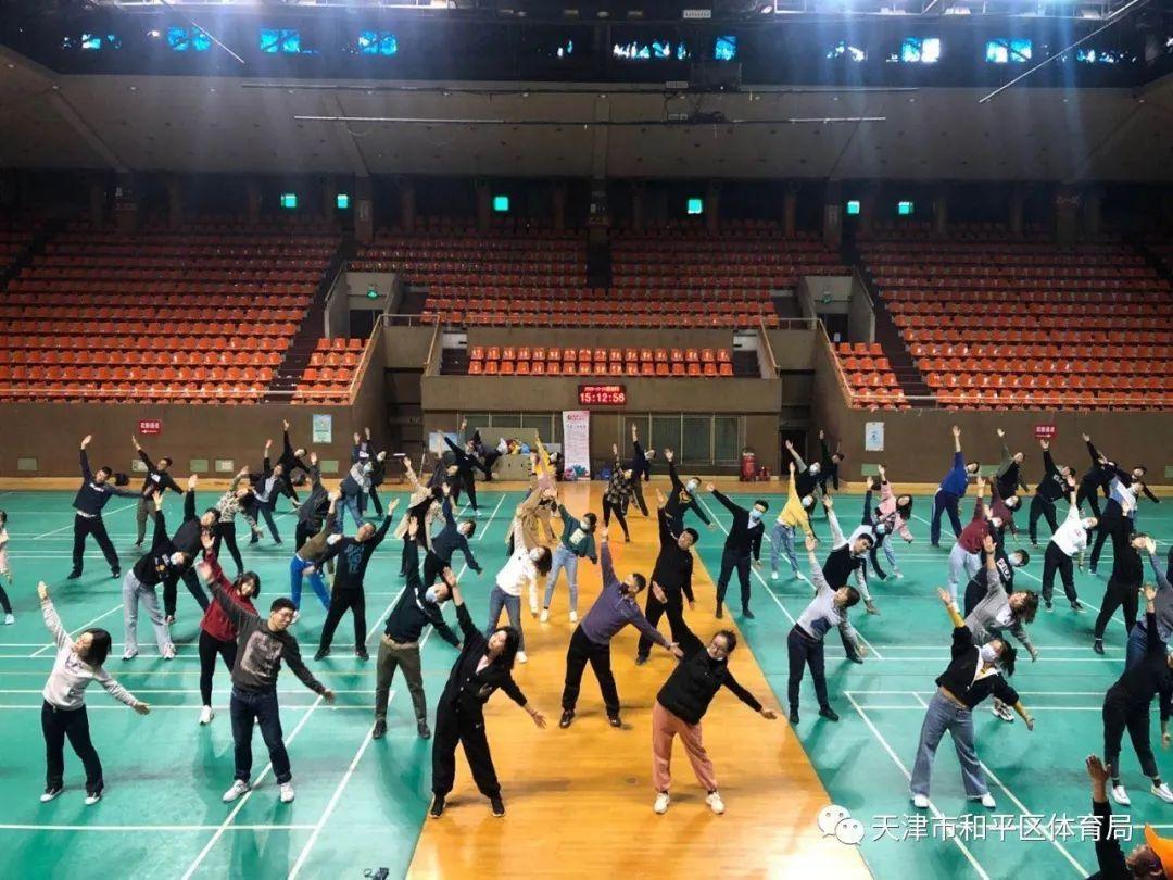 区体育局组织开展2020年和平区工间操培训