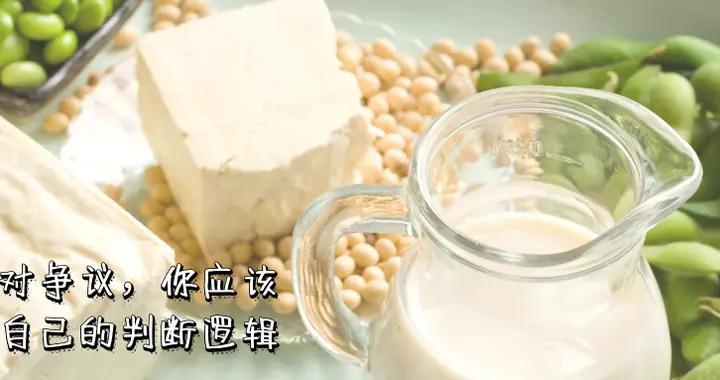 乳腺癌生存者可以吃大豆和豆制品?