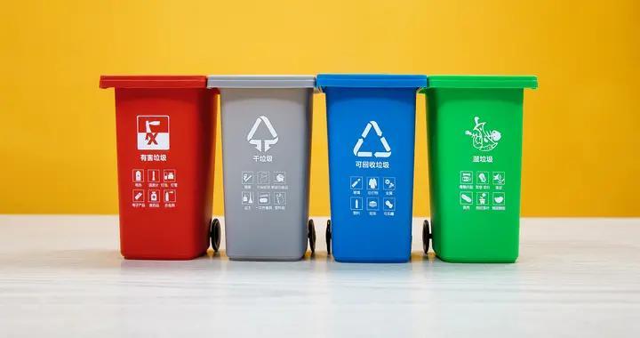 深圳垃圾分类查询系统上线