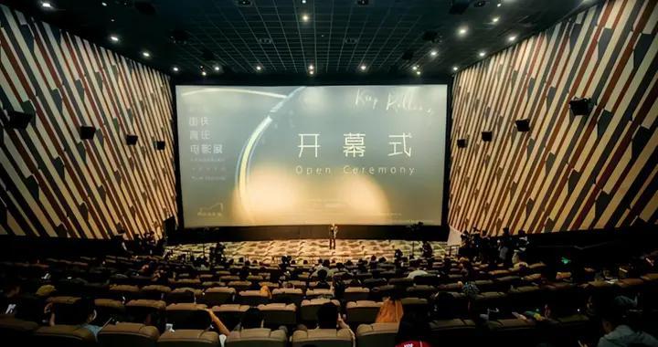 观察|如期而至的第七届重庆青年影展 用电影的光照亮创作者的心