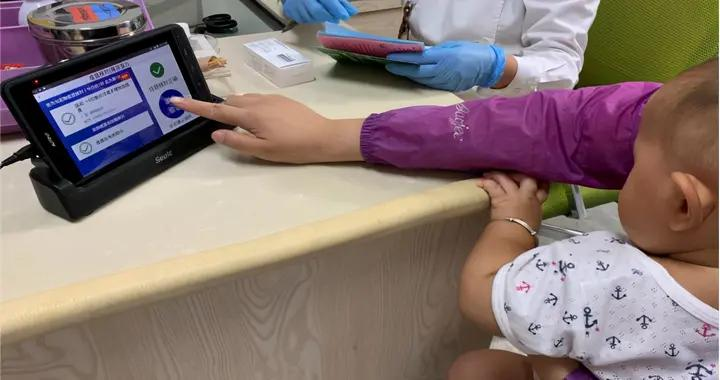 全省唯一!珠海市妇幼保健院获全国公卫创新奖