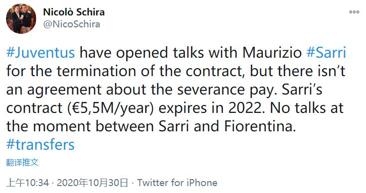 记者:尤文开启解约谈判,尚未与萨里达成一致