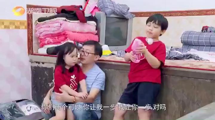 为让兄妹和睦相处,爸爸制定家训:相亲相爱不离不弃|谁知盘中餐