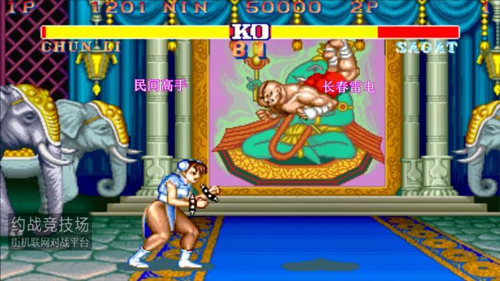 街霸2:春丽对战泰拳王,还是长春雷电的实力更胜一筹
