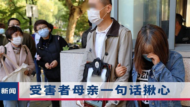 安徽19岁女学生被杀案开庭,父母法院外抱遗像痛哭:望他立即死刑