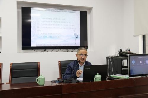 景宁县生态林业发展中心举办干部职工林业法律法规知识培训会