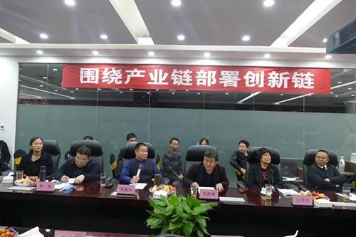 天山集团董事局主席吴振山出席数字经济转型发展高峰论坛