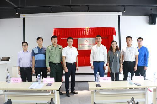 东莞凤岗退役军人就业创业孵化基地挂牌