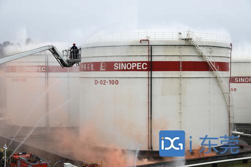 东莞举行危险化学品生产安全突发事件应急救援演练