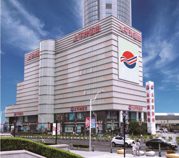 上海太平洋百货11月周年庆重磅来袭