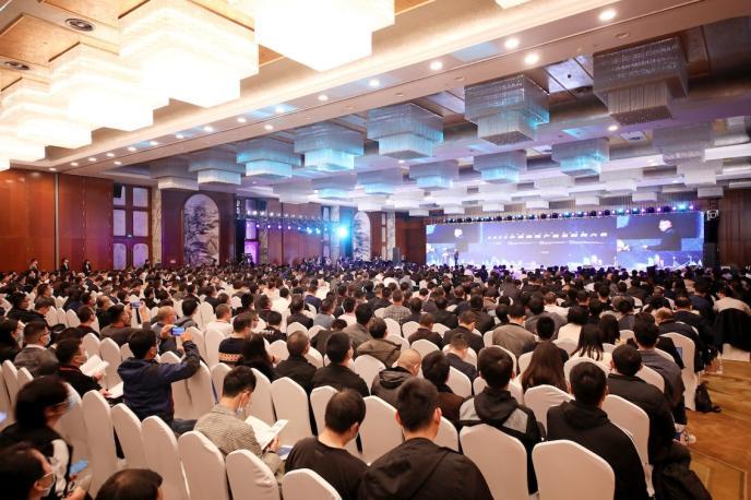 新中大科技助力2020中国建筑产业互联网大会顺利举办