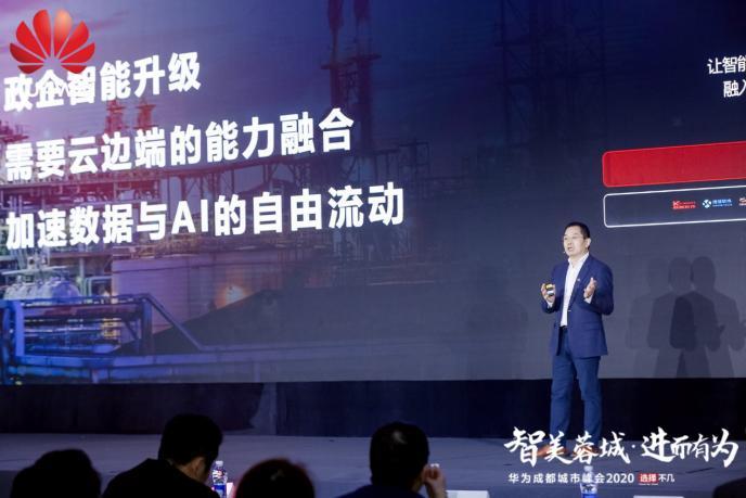 华为洪方明:中国制造业数字化转型迫在眉睫,亟需加速发展制造服务业