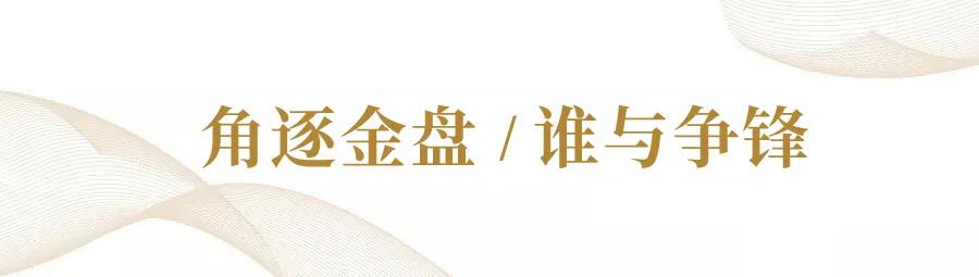 梁·头条丨又又又摘得金盘网华中赛区7枚最佳售楼空间奖