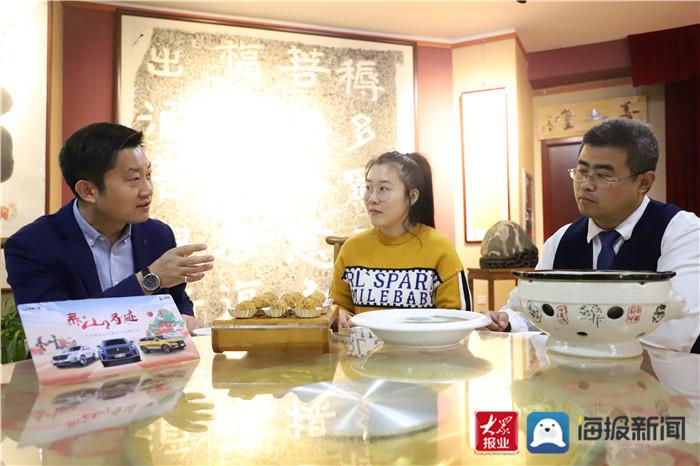 """泰山寻迹②:走进泰山豆腐宴 品味""""素斋""""的历史和传承"""