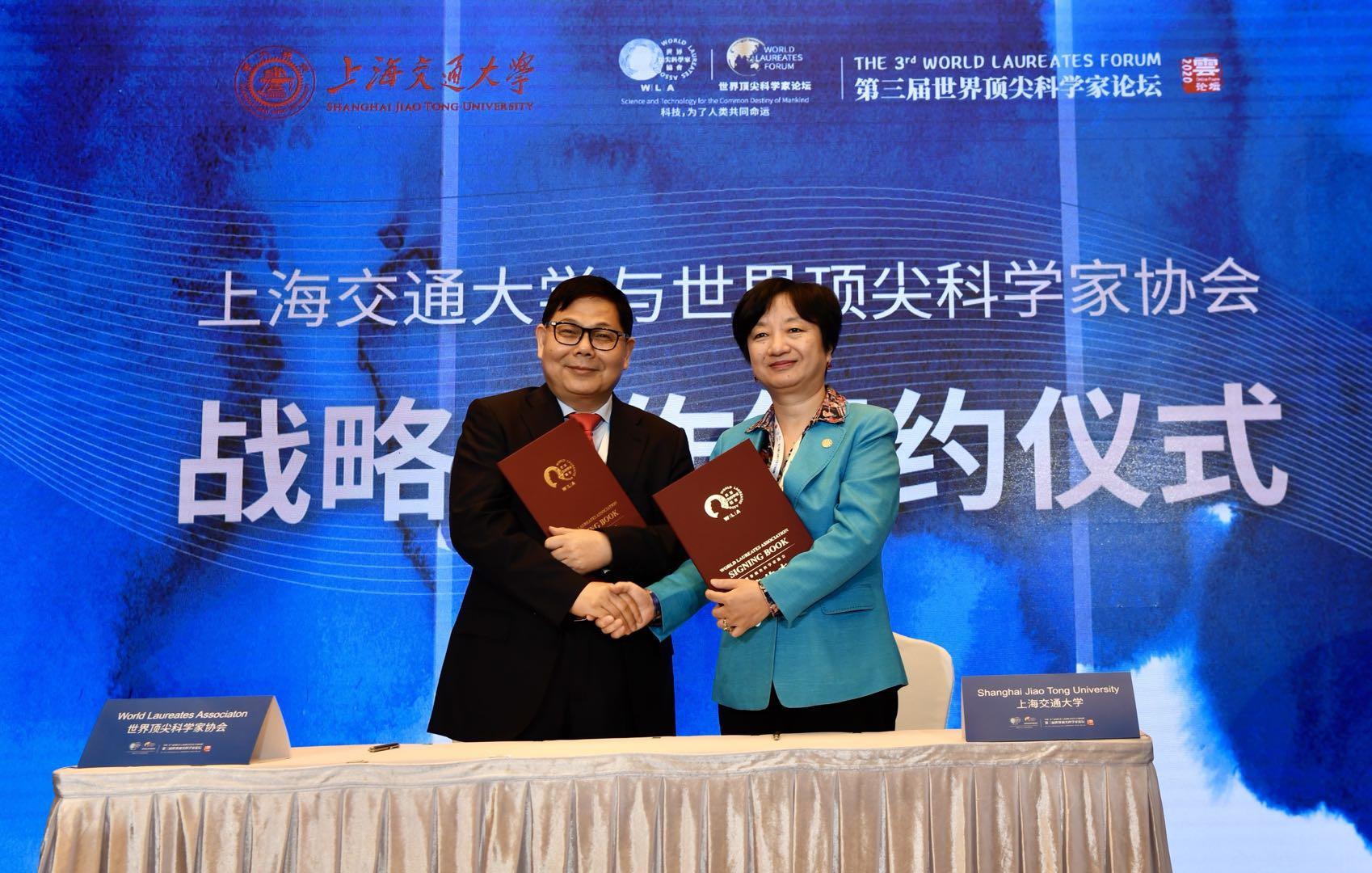 上海交通大学与世界顶尖科学家协会签约战略合作 ,全球125个科学问题发布倒计时仪式举行