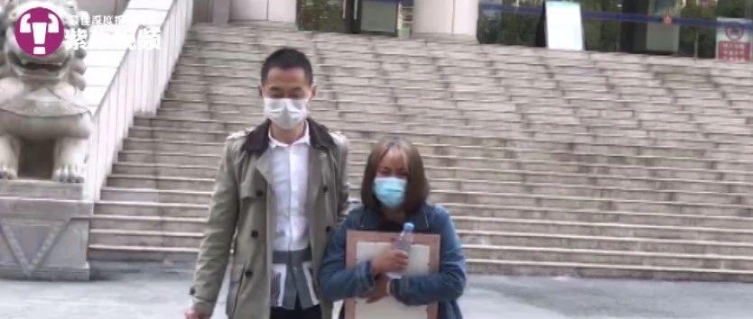 """【紫牛头条】刺死女孩的高校老师庭审中竟称是""""为了爱情"""",被曝与其他女生有染"""