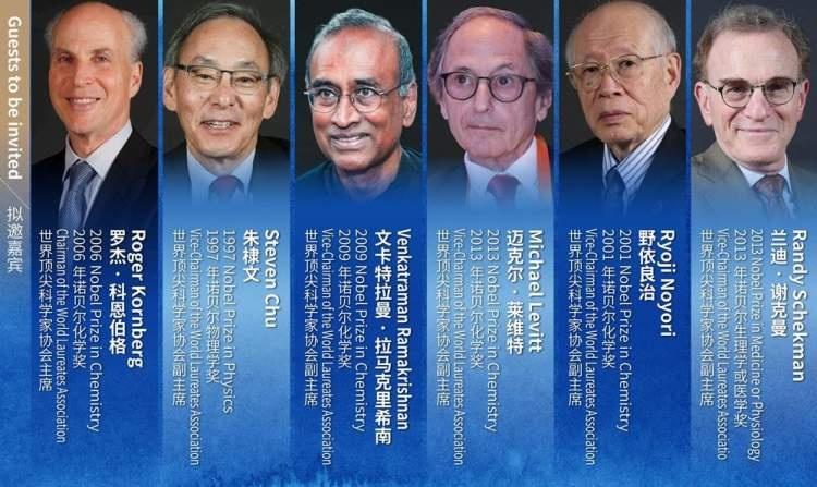 科学态度大师讲堂之罗杰·科恩伯格:基础科学是人类进步的希望|第三届世界顶尖科学家论坛