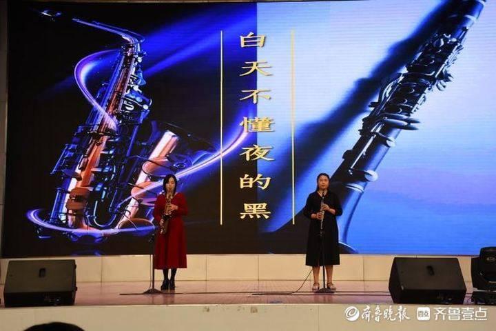 聊城幼儿师范学校举办青年教师专业技能展演活动
